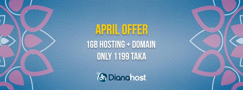 Dianahost April offer 2018 | Hosting Offer