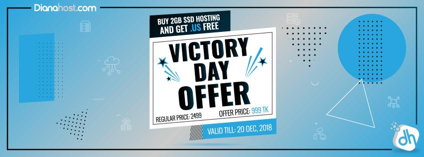 victoryday-2018-hosting-offer