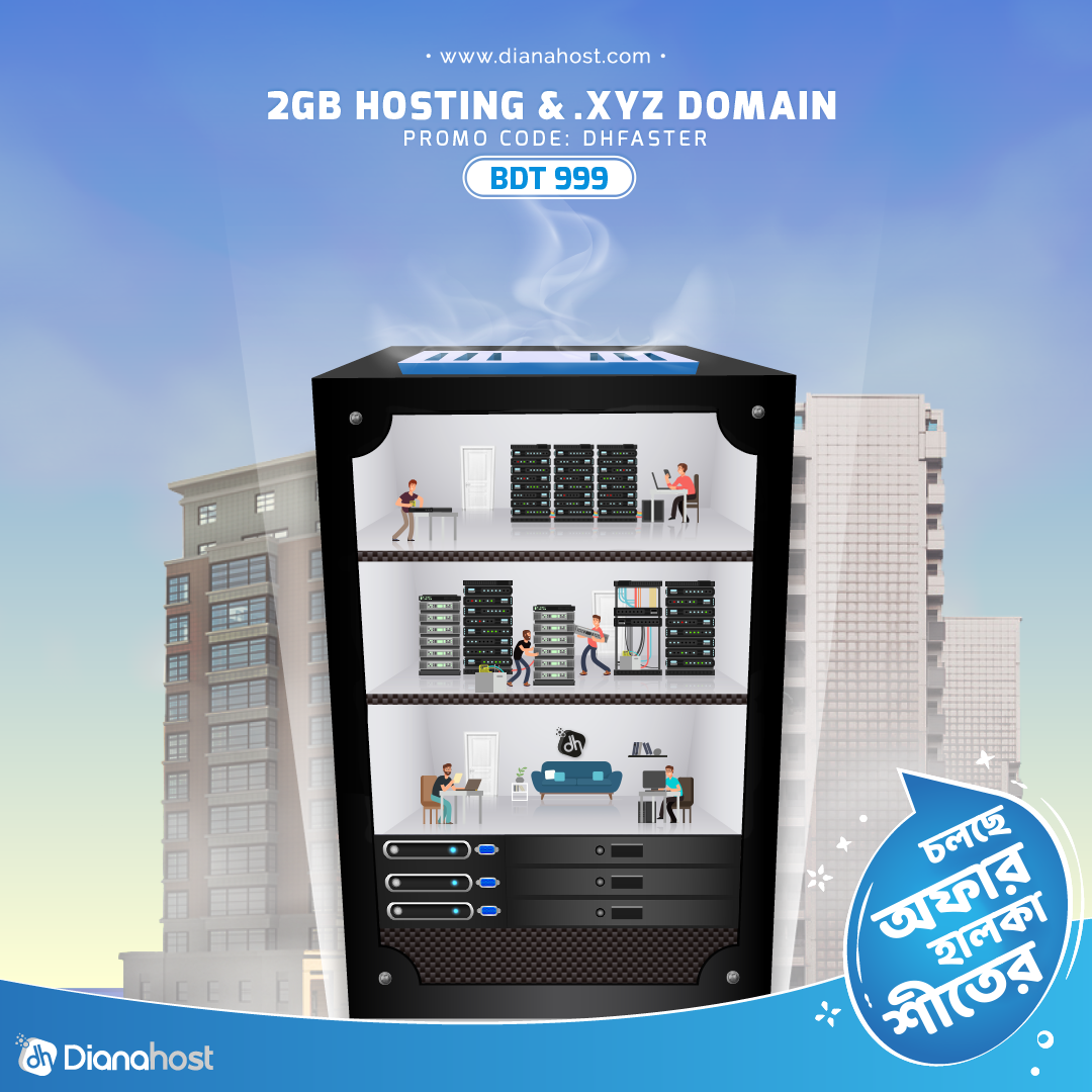 2gb_Hosting_with_XYZ_domain_at_999_tk, best_domain_hosting_company_in_bangladesh, best_hosting_company, best_hosting_company_in_dhaka, best_web_hosting_provider, best_hosting_provider, domain_hosting_offer_bd, domain_hosting_offer_bangladesh, hosting_offer_bd, hosting_offer_2020, web_hosting_service, xeonbd_hosting_offer, exonhost_offer, domain_hosting_offer, cheap_hosting_bd, cheap_hosting_bangladesh