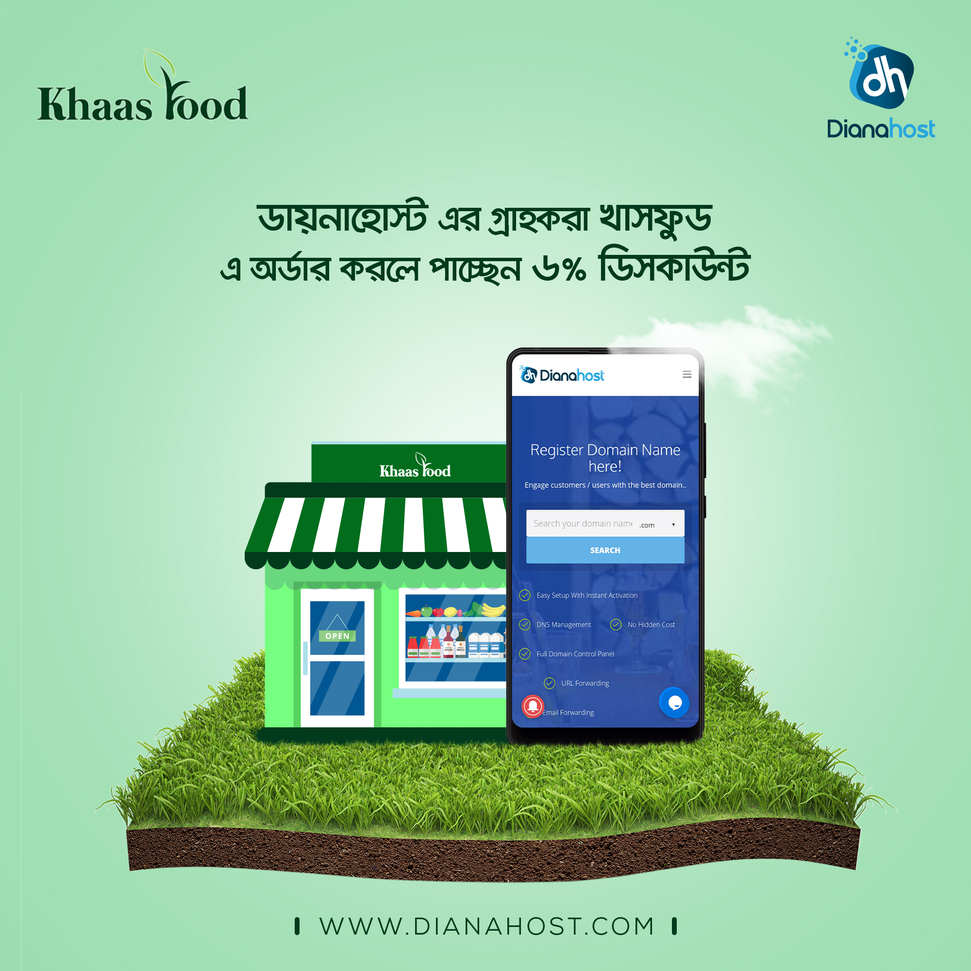Khaas Food Discount Campaign for DianaHost Clients