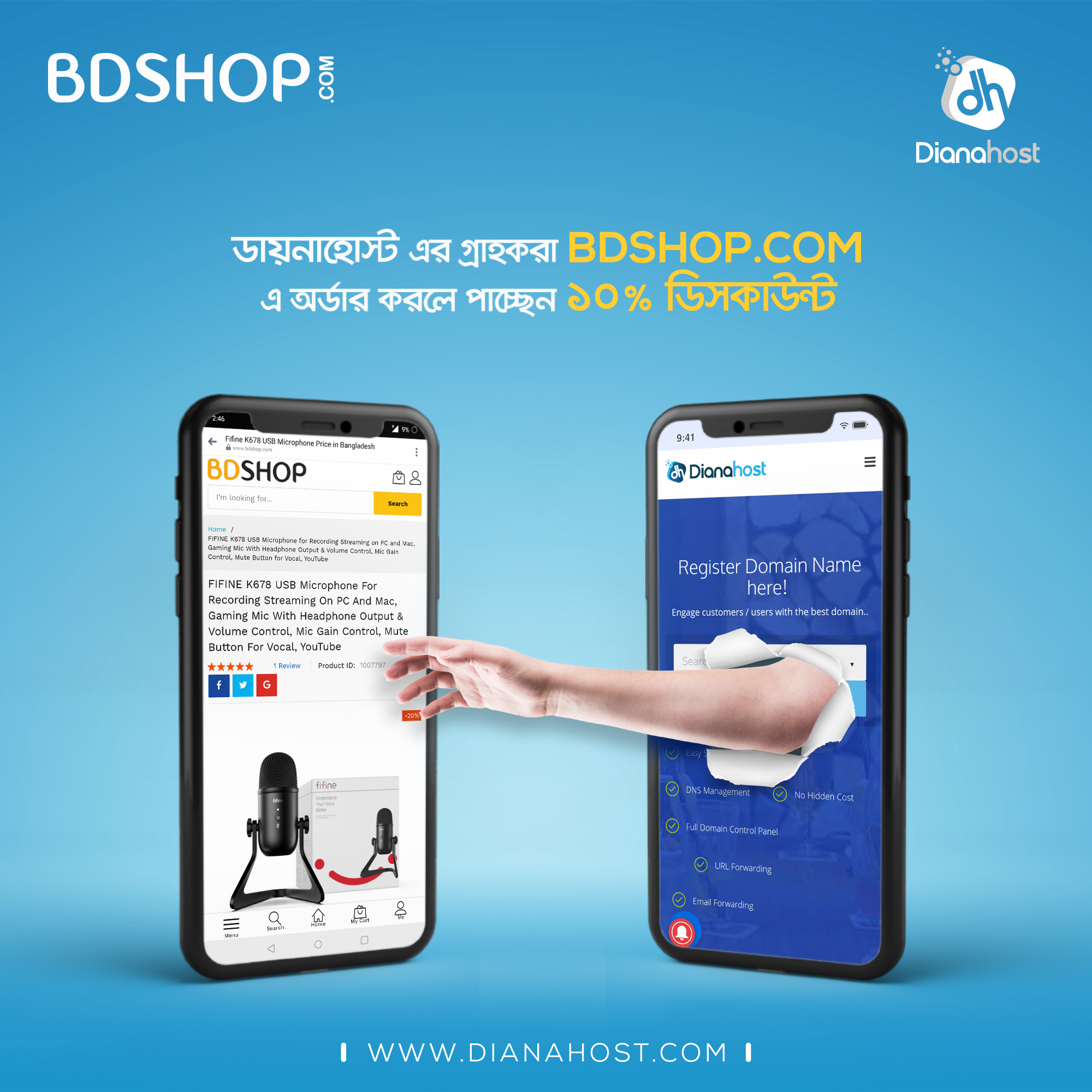 BDShop Online Shopping Discount Campaign