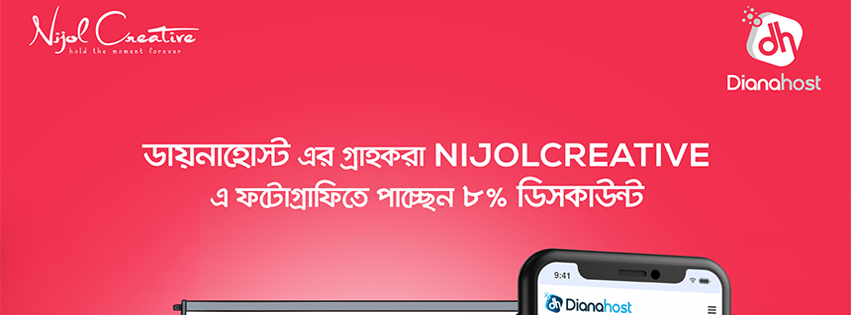 Nijol Creative Discount Campaign for DianaHost Clients