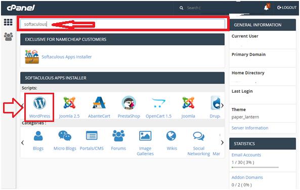 wordpress installer in cpanel in bangladesh | Dianahost wordpress hosting