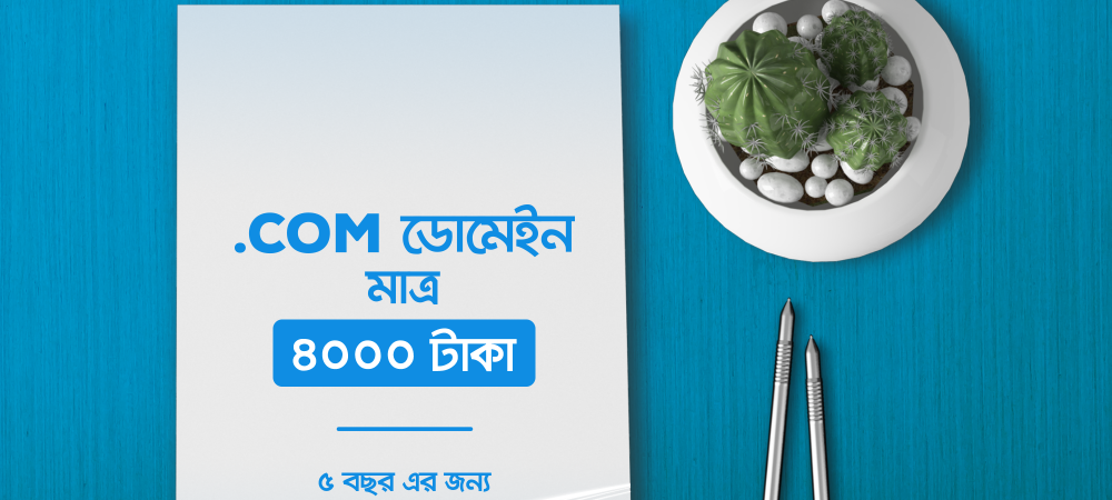 .COM Domain Only 4000 Taka for 5 Years