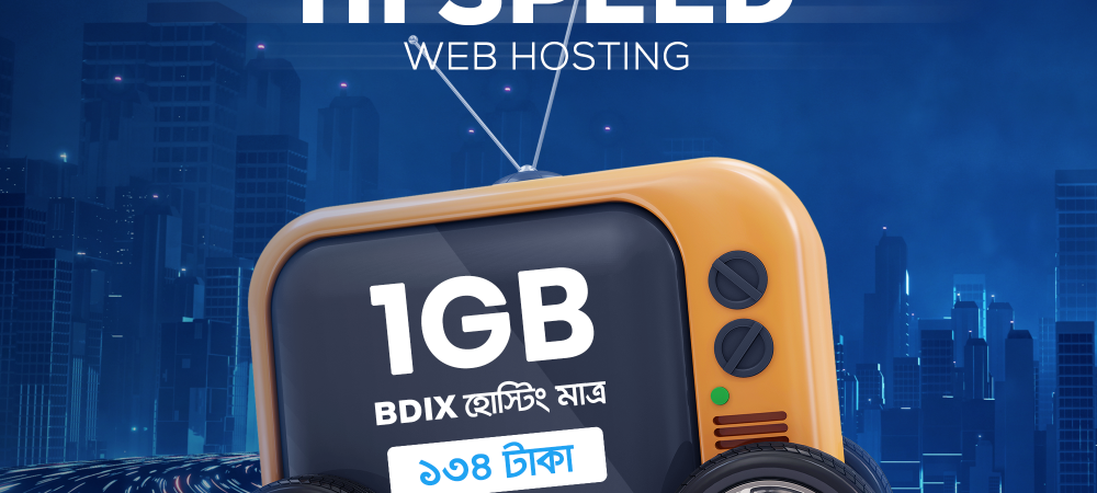 Hi Speed BDIX Hosting Provider In Bangladesh