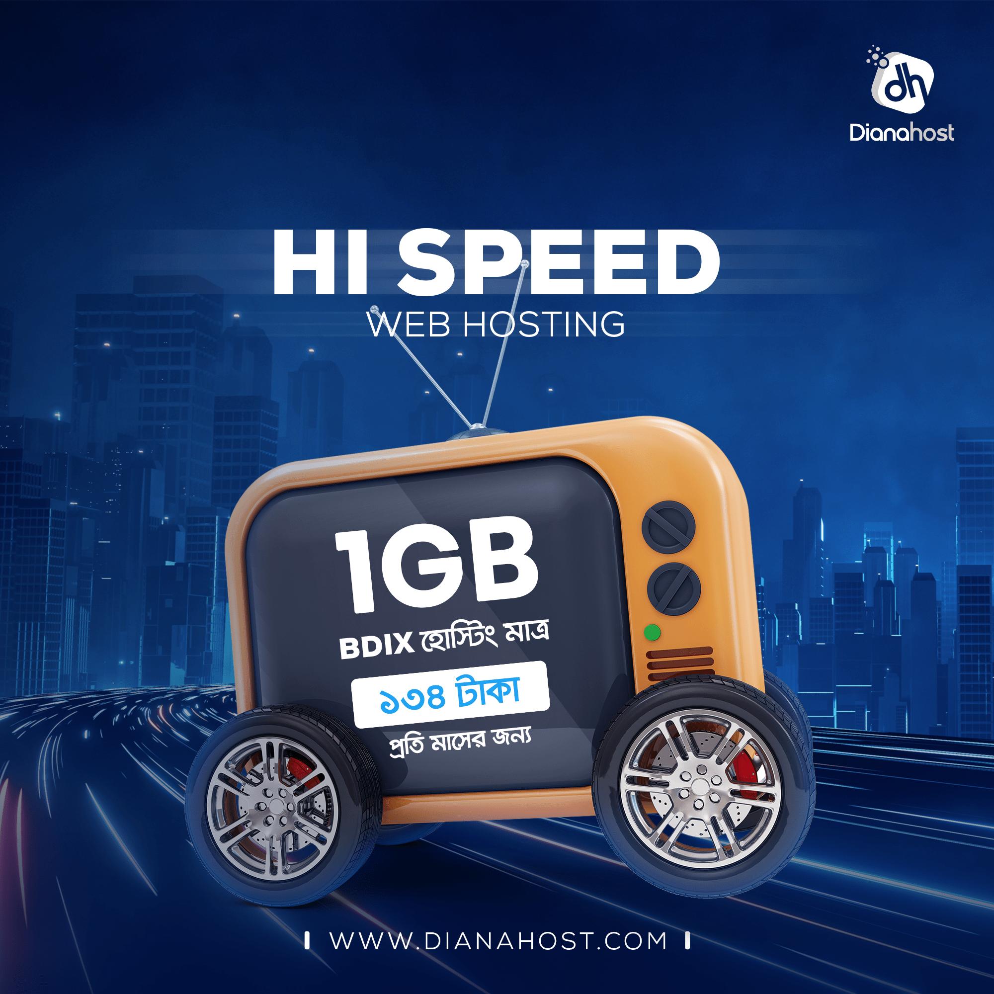 Hi Speed BDIX Hosting Provider In Bangladesh