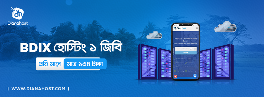 Best BDIX Hosting of Bangladesh Monthly Package